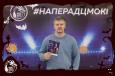 Карякин Сергей