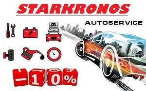 StarKronos - скидка 10%