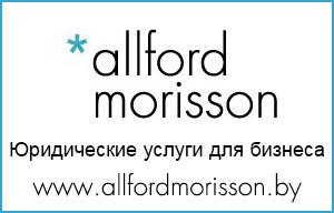 Allfordmorison