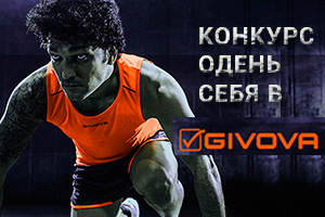 Givova в Минске