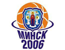 minsk2006-logo-feeds